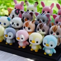 Kawaii Animal Dolls