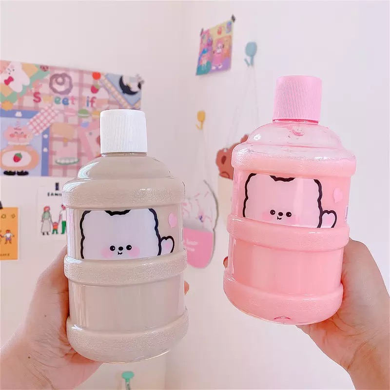 Kawaii Bear Water Bottle (630ml)