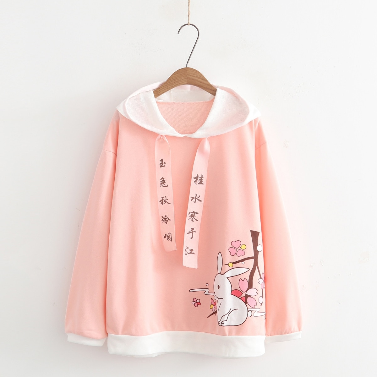 Kawaii Bunny Rabbit Cherry Blossom Hoodie