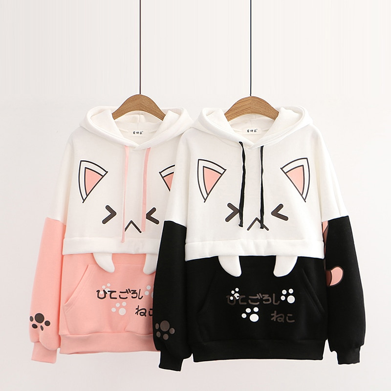 Kawaii Japanese Style Bunny Ears Hoodie – Limited Edition