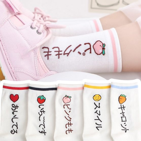 Kawaii Japanese Style Harajuku Fruit Socks – Limited Edition