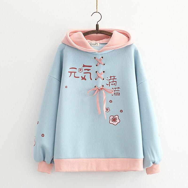 Kawaii Pastel Cherry Blossom Harajuku Hoodie