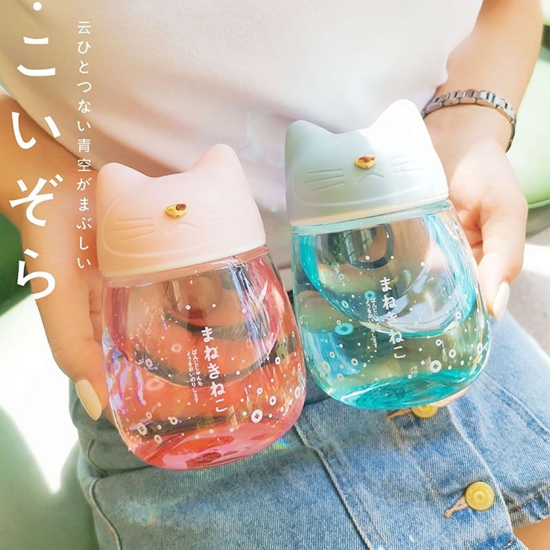 Kawaii Cute Neko Cat Bottle (300ml) – Limited Edition