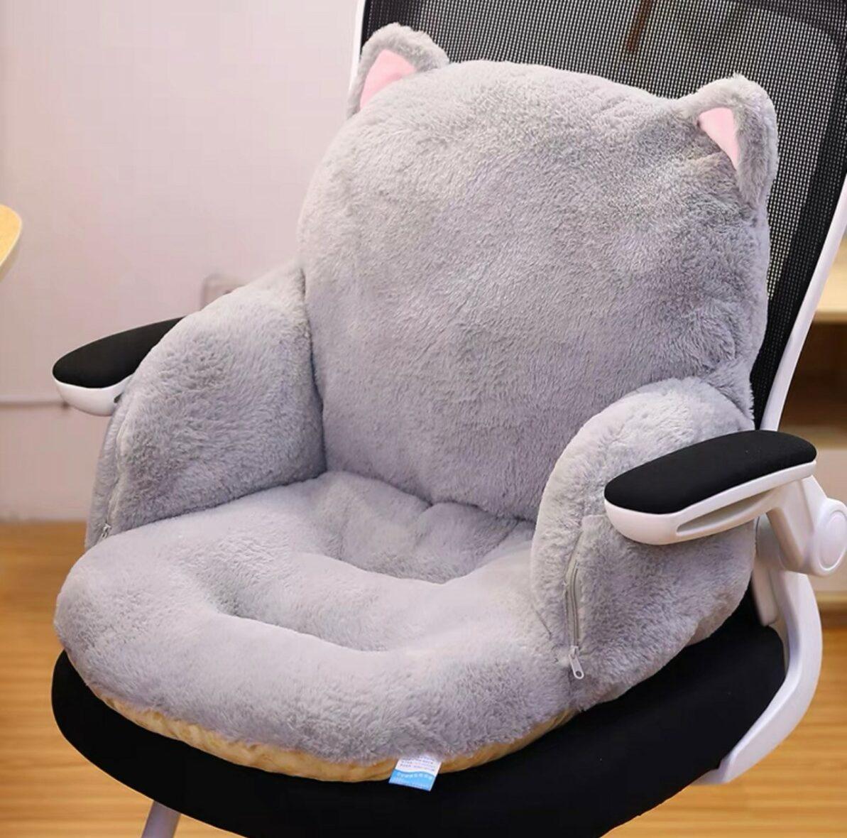Kawaii Animal Ears Seat Cushion – Special Edition