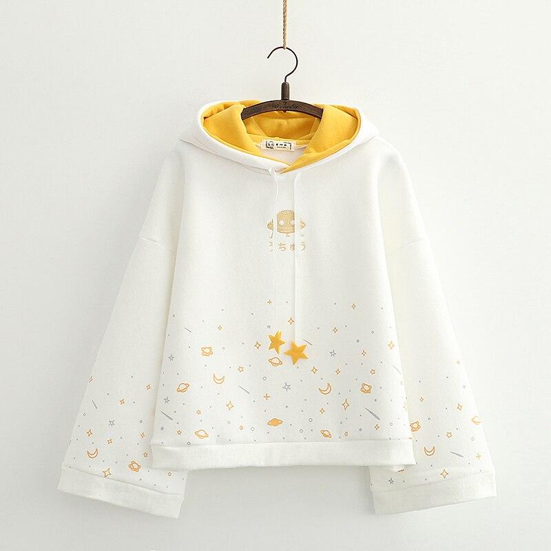 Kawaii Pastel Space Galaxy Hoodie – Special Edition